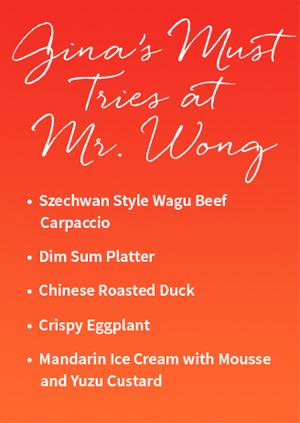 wong-menu